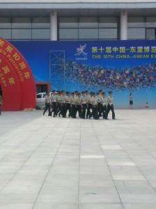 公司应邀参加第十届中国-东盟博览会B070展位